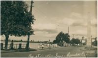 Avenida XV de Novembro : Obelisco : Campos dos Goytacazes, RJ