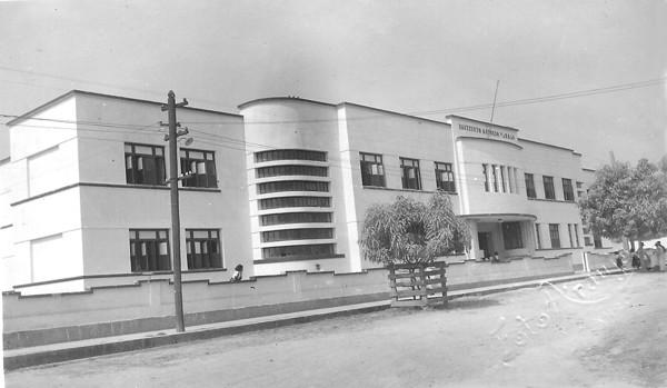 Instituto Getúlio Vargas : Rio Branco, AC - [19--]