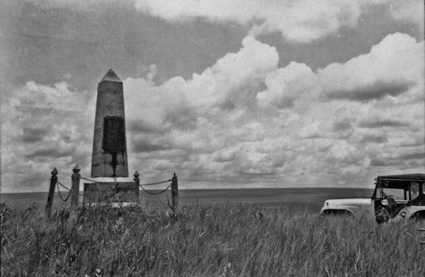 Monumento da Nova Capital : Planaltina (GO) - 1957