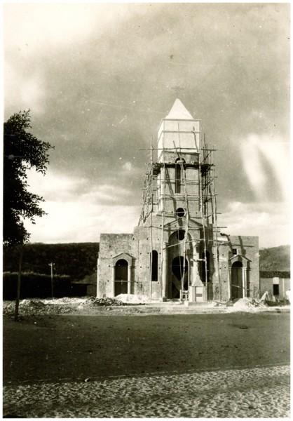 Igreja Matriz de Nossa Senhora Sant'Ana : Jati, CE - [19--]